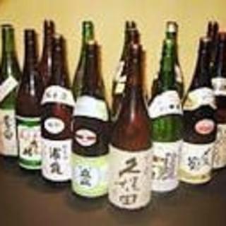 店主こだわりの日本酒は毎日入れ替え◎冷酒もございます。