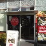 Nha Viet Nam - お店正面
