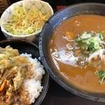 カレーうどん 金富士 - カレーうどん(大盛)とミニかき揚げ丼セット