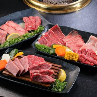 鮮度抜群!。質の良いお肉がリーズナブルな価格で
