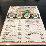 八重山そば 平良商店 -