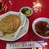 ひかり飯店 - 料理写真:カレーチャーハン