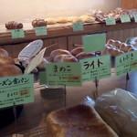 こむぎ日和 - 料理写真: