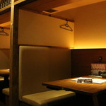 海家食堂 -
