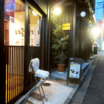 Dari K - 八坂神社の南側にある祇園あきしの店
