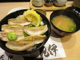 丸伊 - のどぐろ丼セット ¥1,850