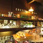 コーヒー ドン - 店内②