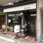 コーヒー ドン - 本町通りにあります