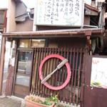 笹川餅屋 - お店横