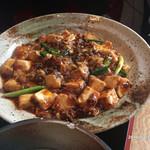 中国菜シンペイ - 麻婆豆腐