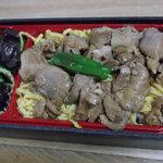 おかずや煮平 - 鶏の照り焼き重 525円