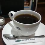 珈琲館 - ブレンドコーヒー