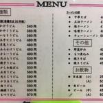 万葉はやしや - メニュー。              安い!!!今時中華そば¥400!!!              食堂なんでメニューもいっぱい。