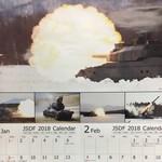 万葉はやしや - 勇ましいヒトマル戦車。              自衛隊のカレンダーです。              このあたりも素晴らしい!!!