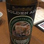 赤坂 よ志多 - 餃子ビール