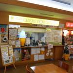 カフェ チェリーロード - お店発見
