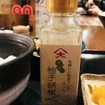 ゑびす - 液体柚子胡椒