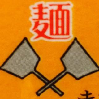 """""""東京焼麺会りょう""""オリジナル焼きそばは600円~★"""