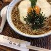 福田屋 - 料理写真:山かけ(温)
