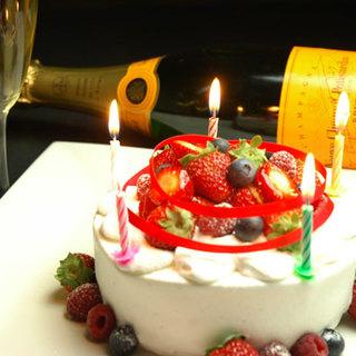 特別なシーンにケーキ・花束のご用意をいたします!