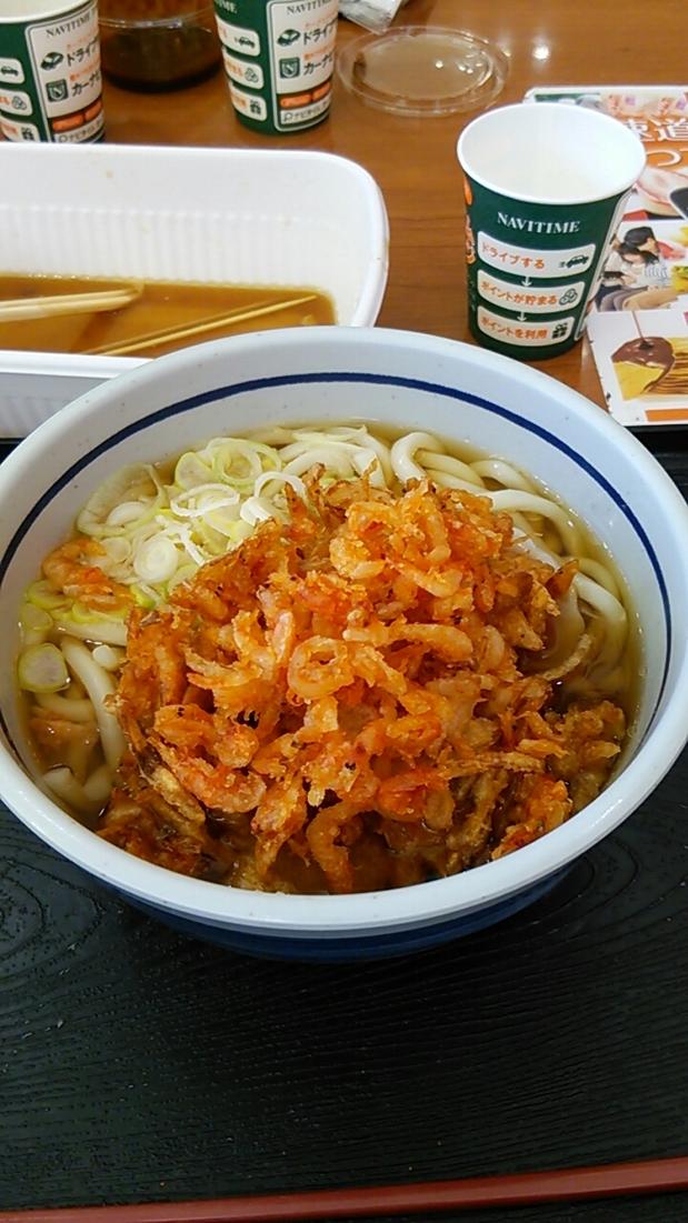 欽太郎うどん name=