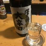 岸田屋 - 澤乃井純米大辛口