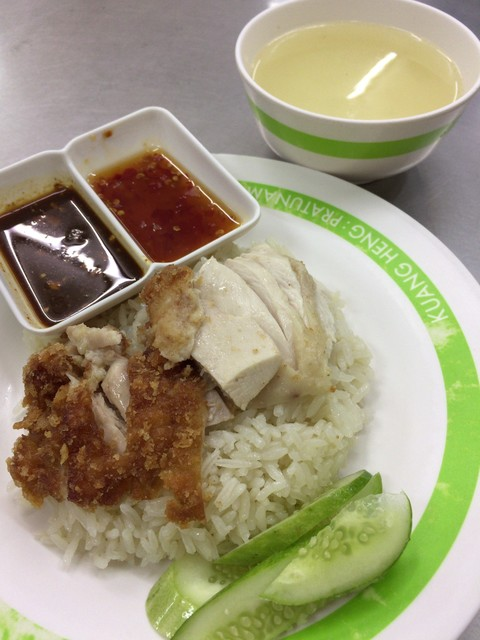 kuang heng pratunam chicken rice ก วงเฮงไก ตอนประต น ำ
