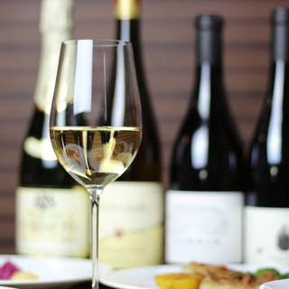 お料理の魅力を最大限に引き出す至極のワイン