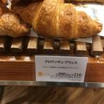 神戸屋キッチン デリ&カフェ -