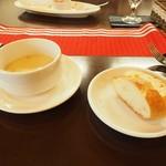 ブラッスリー アロゼ - スープ&パン