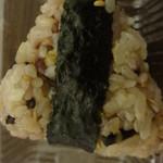 おむすび権米衛 - 生姜とひじきの十穀米