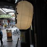 玉 赤備 - 提灯と商店街