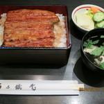 81299697 - うな重(松重・肝吸・浅漬け,全景)