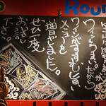 Hirenikunohouzanginzasukiyabashiten - 黒板①