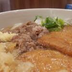 81300639 - 肉・きつねUP