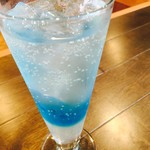 Tahitian Restaurant & Bar Papeete - ブルードリーム