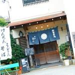 鎌倉五山 -