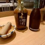 味噌だれとんかつ 卯辰 - 【2018.2.21(水)】ナッツ&味噌だれ&ドレッシング