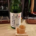 土佐酒バル - 純米吟醸原酒 CEL-24