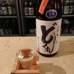 土佐酒バル - どくれ 純米吟醸 あらばしり【生】