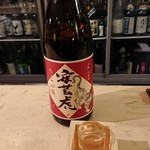 土佐酒バル - 安芸虎 大吟醸酒