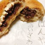 ぱんやあいざわ - 料理写真:あんことクリームチーズ