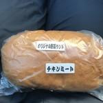 福田パン - 間違いがないように名前が書います