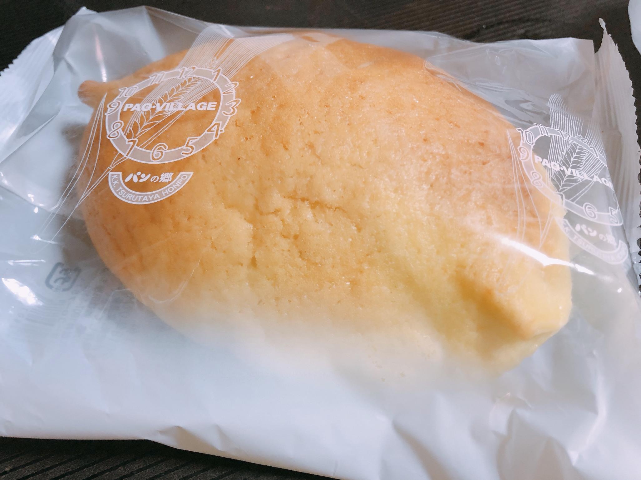 パンの郷 掛川駅店 name=