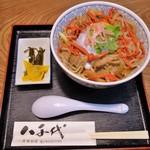 八千代 - 料理写真:ひこね丼(880円)