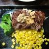 Ikinarisuteki - 料理写真: