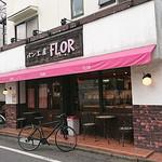 パン工房FLOR - パン工房FLOR