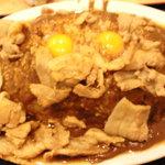 バーグ - アタシのスタミナカレー特盛り ご飯の盛り、ルー共に控えめ…