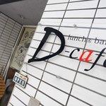 D-cafe - サイン
