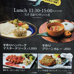 BLUEBlue - Lunch